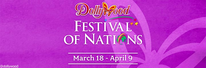 Festival of Nations 2017 Dollywood TN